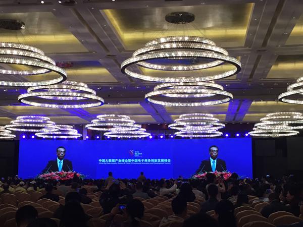 2016数博会上,李克强怎样理解大数据?