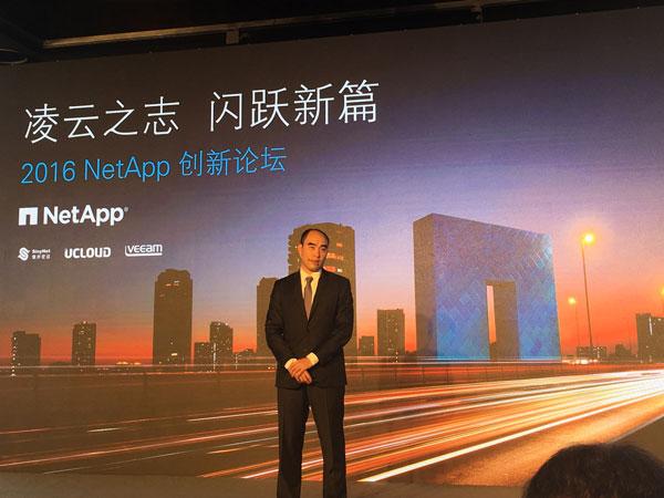 NetApp亚太区高级技术总监 Nigel Lee:迎接第三平台技术变革