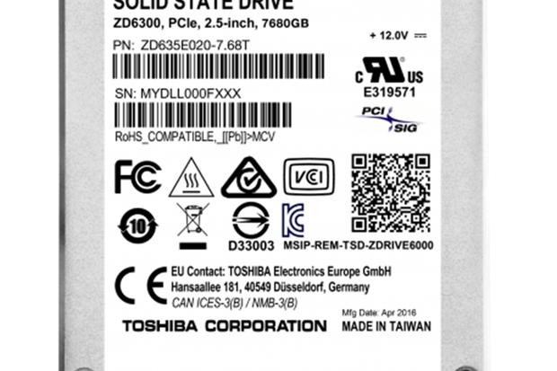 东芝SSD存储容量提升至7.68TB