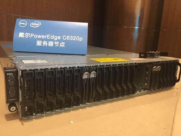 戴尔推出PowerEdge C6320p服务器,扩展高性能计算产品组合
