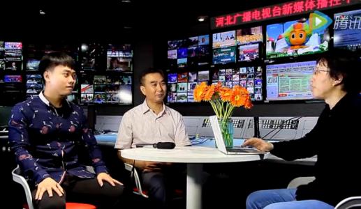 深信服超融合助力河北广电打造融合媒体服务