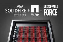 SolidFire,NetApp的拼图,给您带来了什么?