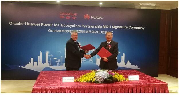 华为与ORACLE签署电力物联网生态伙伴MOU