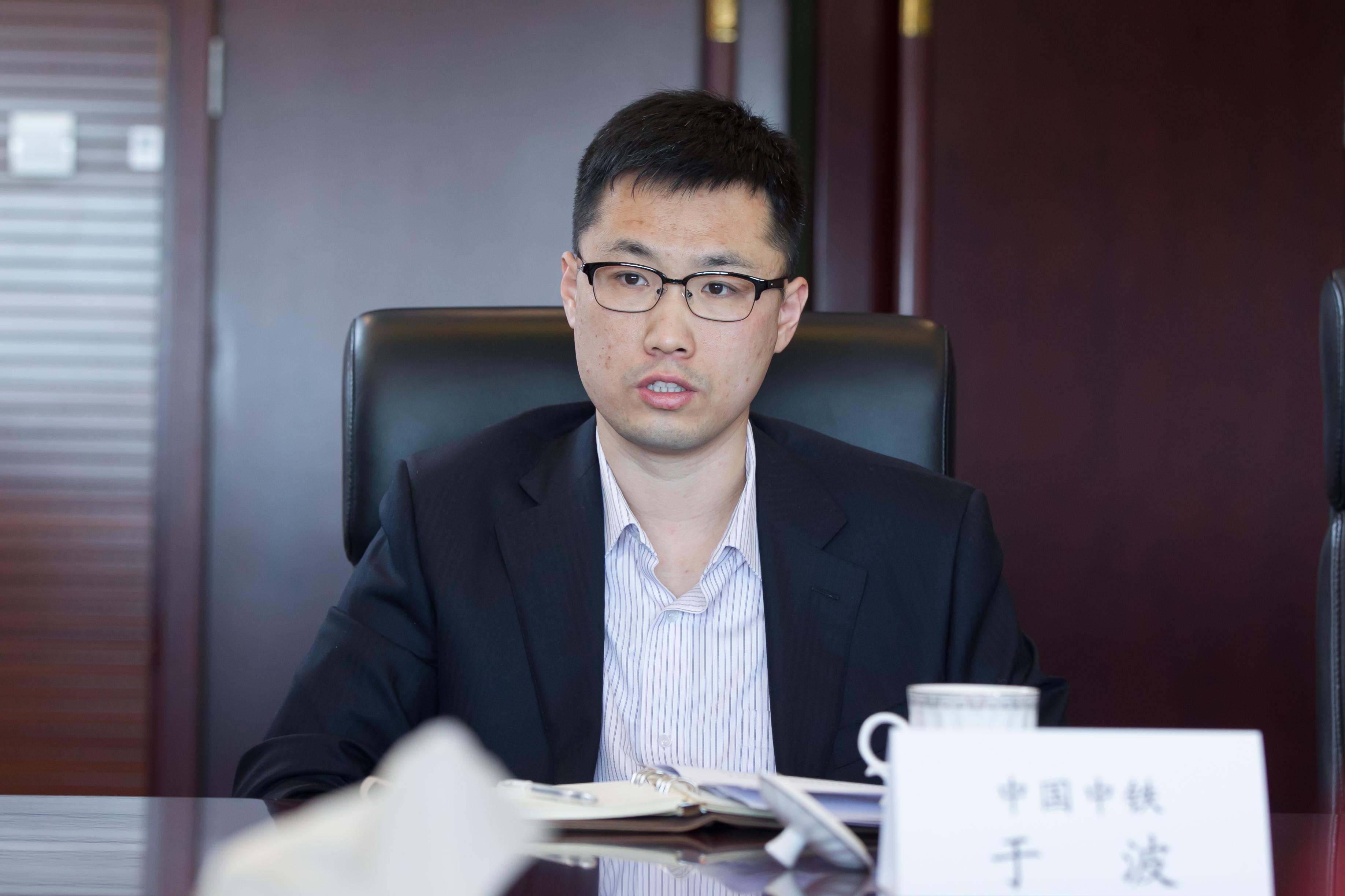 于 波 中国中铁股份有限公司科技设计部高级经理