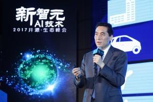 英特尔中国研究院院长宋继强:人工智能已至爆发临界点