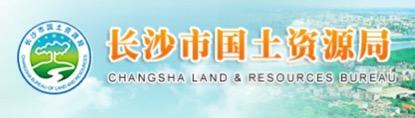 """长沙市国土资源局为何撩上""""云计算""""?"""