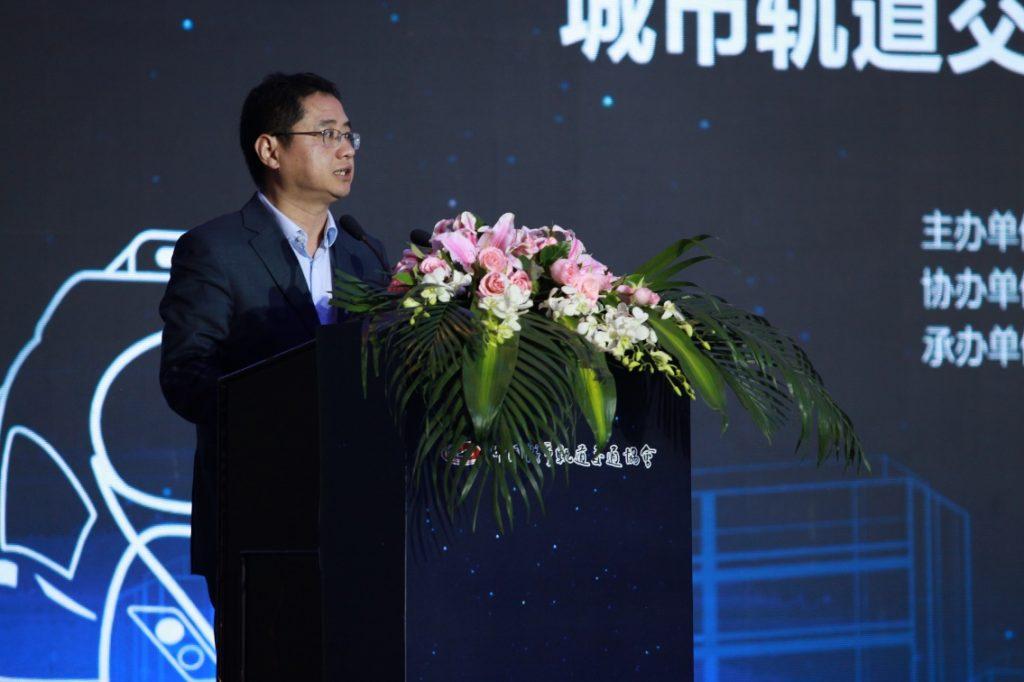 2017中国城市轨道交通高层论坛–城市轨道交通网络化信息系统建设分论坛举办