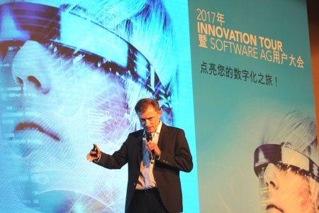 Innovation Tour 2017暨Software AG中原区用户大会正在京实行