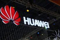 华为中标上海申通地铁融合通信系统建设项目