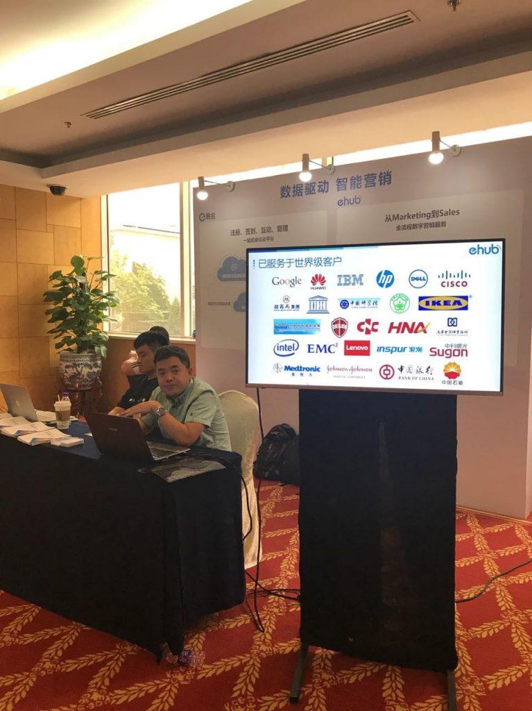 《2017中国闪存峰会上演双城记,eHub营销云获专家点赞》