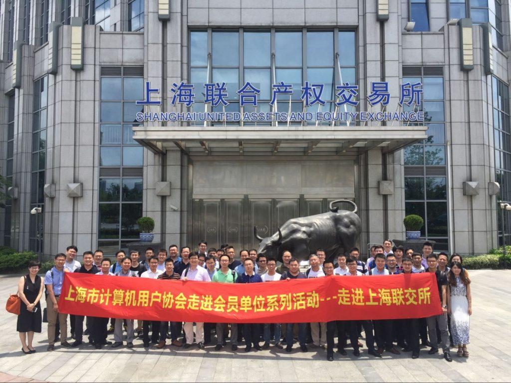 上海联合产权交易所:IT集中可控从云数据中心开始