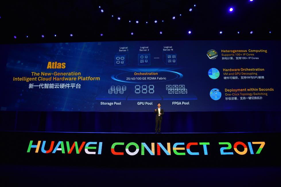 华为发布新一代智能云硬件平台Atlas,引领基础设施资源池变革方向