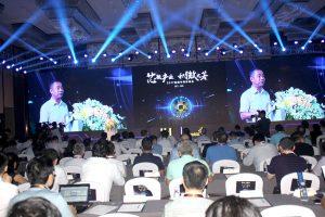 聚焦中国半导体产业健康发展方向 2017集微半导体峰会举行