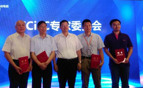 《中国集成电路产业人才发展状况》.