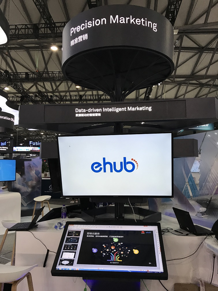 《eHub全新定义AI时代的智慧营销》