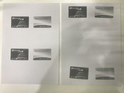 一键 印证新功能 富士施乐入门级DocuCentre S2110让证件复印变简单