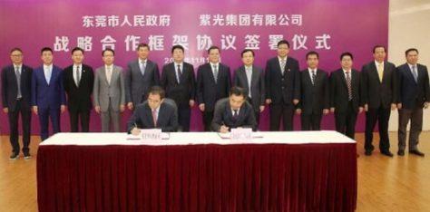 大手笔!紫光投资1000亿完成华南布局