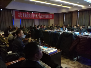 青藏铁路公司联合华为、智讯天成共同推进铁路智能化发展
