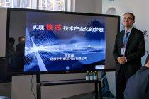 中科睿芯范东睿:以高通量计算切入智能产业市场