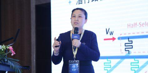 中国存储峰会冯丹:忆阻器RRAM最有希望取代DRAM