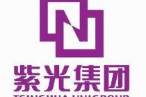 紫光与光宝科技成立合资公司,将成为国内最具规模的SSD供应商