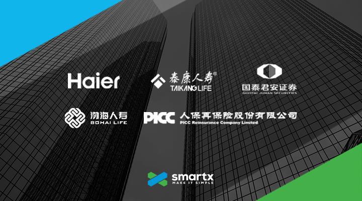 SmartX超融合获海尔、泰康人寿等多家头部客户,2018开年再突围
