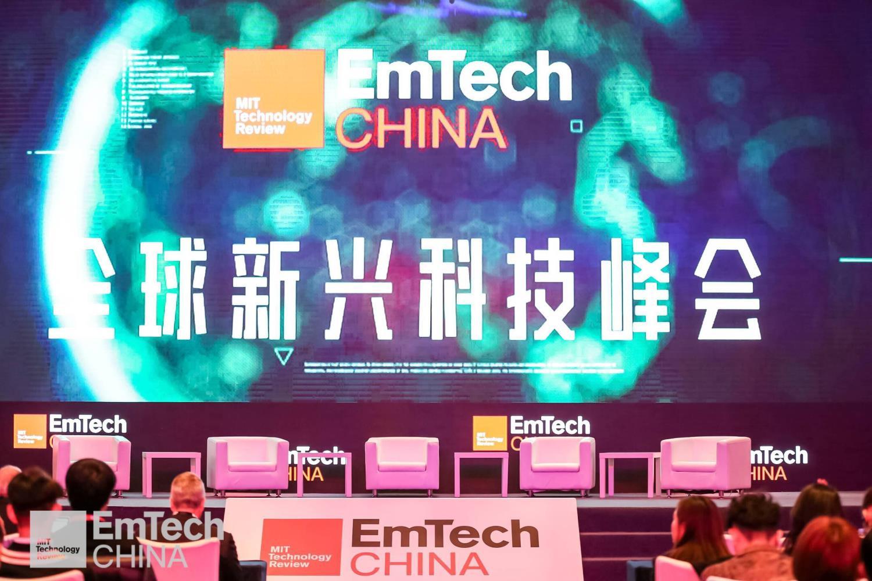 让科技具备情感 Emotech亮相MIT新兴科技峰会EmTech China