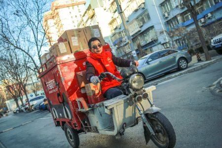 《菜鸟发布年货包裹排行 上海北京广州消费居前三》