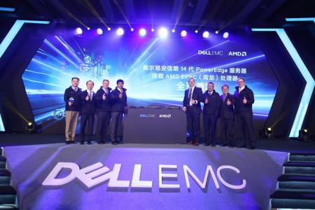 首发在中国,戴尔易安信推出基于AMD霄龙处理器PowerEdge G14服务器