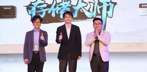 三星发布4款消费类和企业级SSD,剑指NVMe
