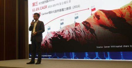 华为:用傲腾SSD提供更好的智能计算服务