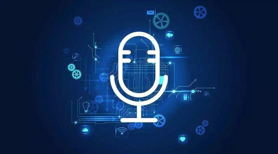 捷通华声为金融、公检法领域提供专属语音识别能力