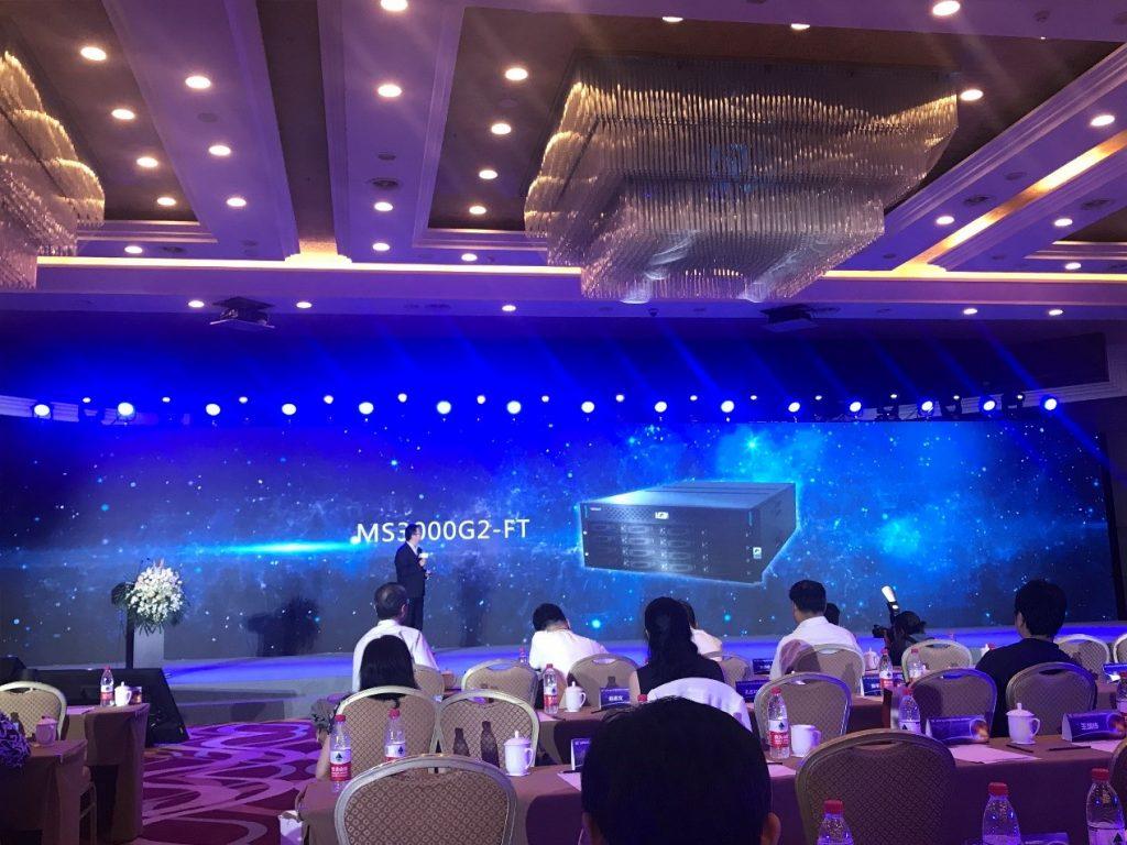 宏杉科技携 MS3000G2-FT 参加2018自主可控计算机大会