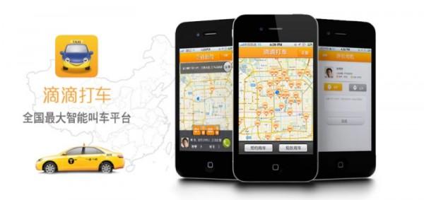 didi-app