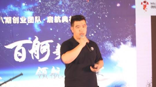 7上海影创胡金鑫