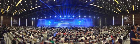 互联网安全大会2s