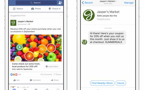 facebook-messenger-payments-1080x675