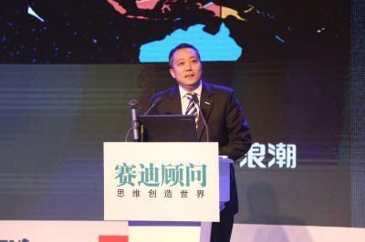 浪潮集团高级副总裁王洪添