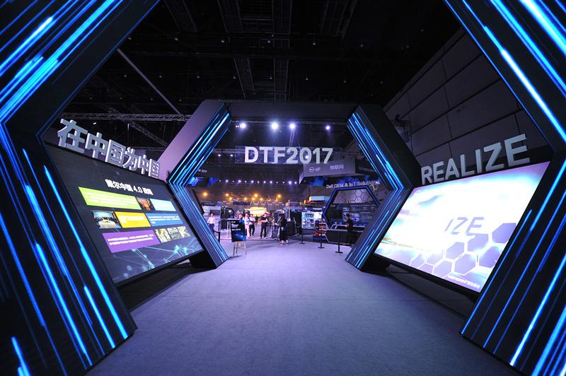 2017戴尔科技峰会:数字化转型Follow me!