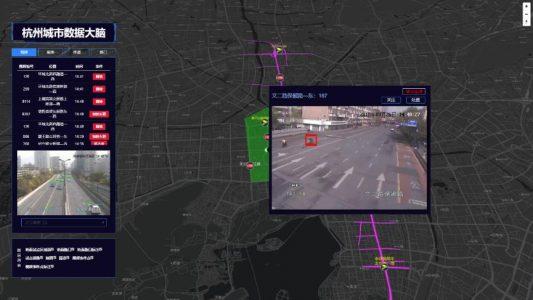 《阿里云ET城市大脑发布机器巡逻产品 交通事件20秒内报警》