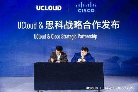 《TIC 2018热议独立互联网企业发展之道,UCloud展自主可控技术实力》