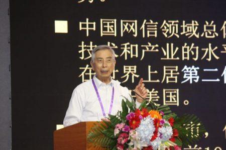 中国工程院院士倪光南:网络安全的核心是技术