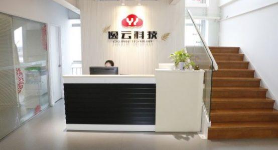 """逸云科技转型成为国内首家""""云周边服务商"""""""