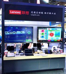 """工博会在沪启幕 联想大数据LeapAI.com助力企业""""跨越式""""前进"""