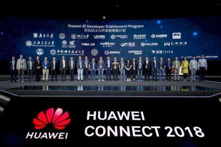 華為首發沃土AI開發者使能計劃
