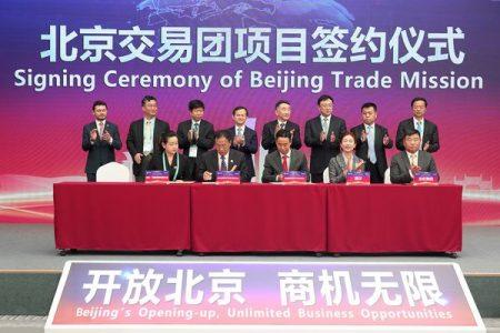 《戴尔与京东在首届进博会上签署深化战略合作备忘录》