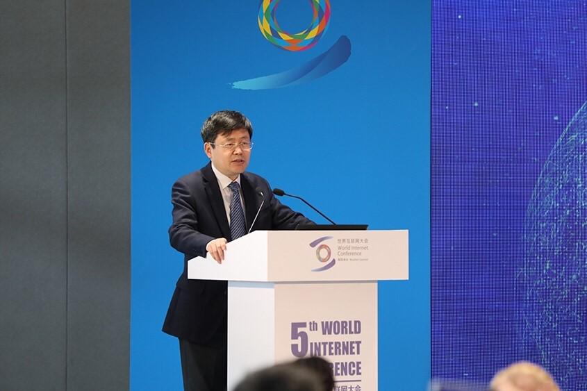 乌镇互联网大会 | 王恩东院士谈人工智能:计算力就是生产力