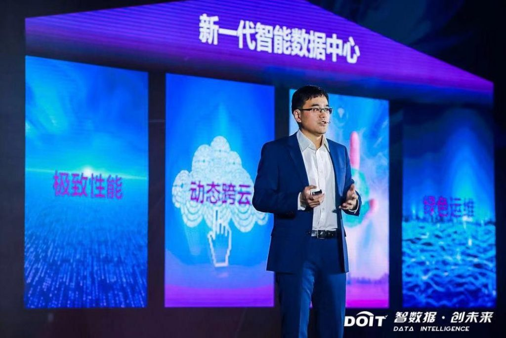 638ec1620d0327025842a4fb6db2a775 1024x685 - 紫光西部数据如何打造下一代智能数据中心