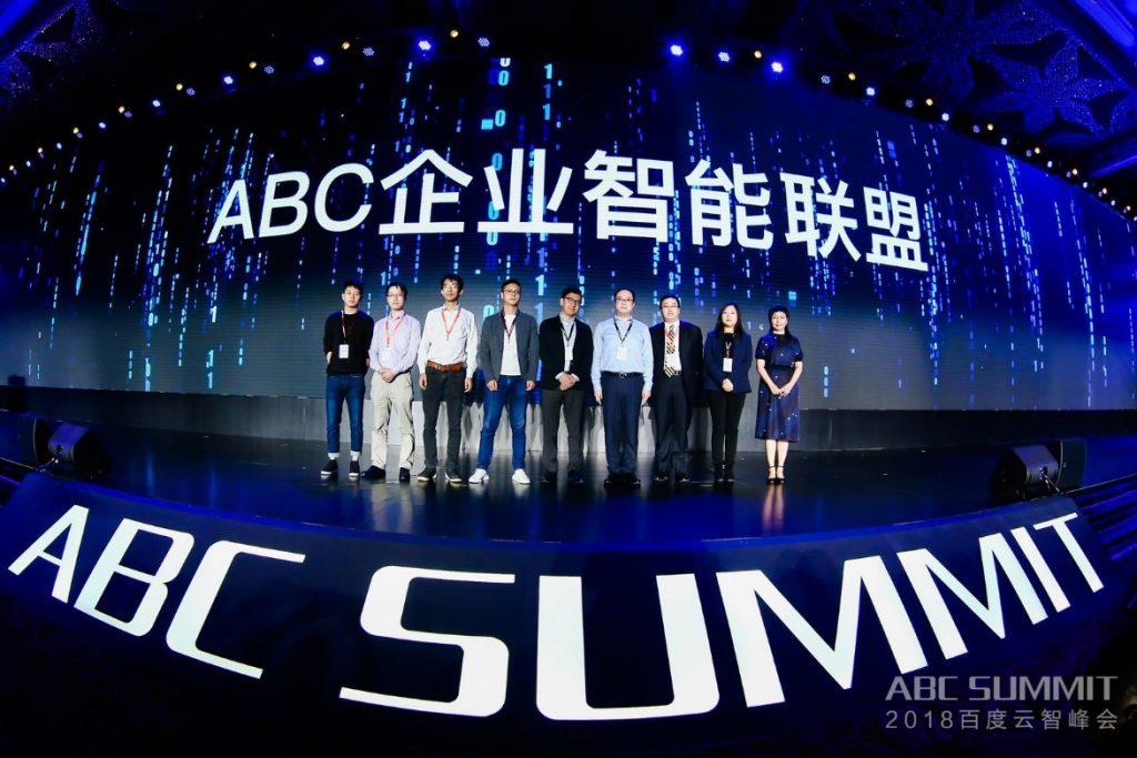 浪潮成ABC智能联盟首批成员 与百度共促AI生态繁荣
