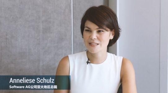 Software AG公司亚太地域总裁Anneliese Schulz叙亚洲科技趋势